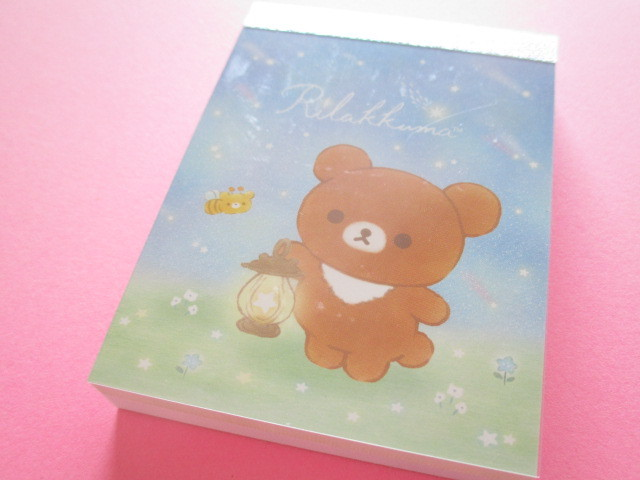 Photo1: Kawaii Cute Mini Memo Pad Rilakkuma San-x *Chairoikoguma and Starry Night (MW51401-1)