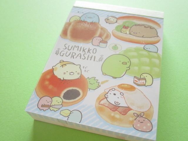Photo1: Kawaii Cute Mini Memo Pad Sumikkogurashi San-x *すみっこパンきょうしつ (MW51901-3)