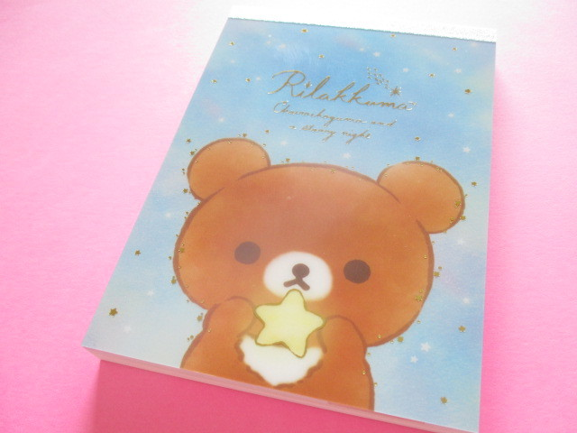 Photo1: Kawaii Cute Large Memo Pad Rilakkuma San-x *Chairoikoguma and Starry Night (MW51201)