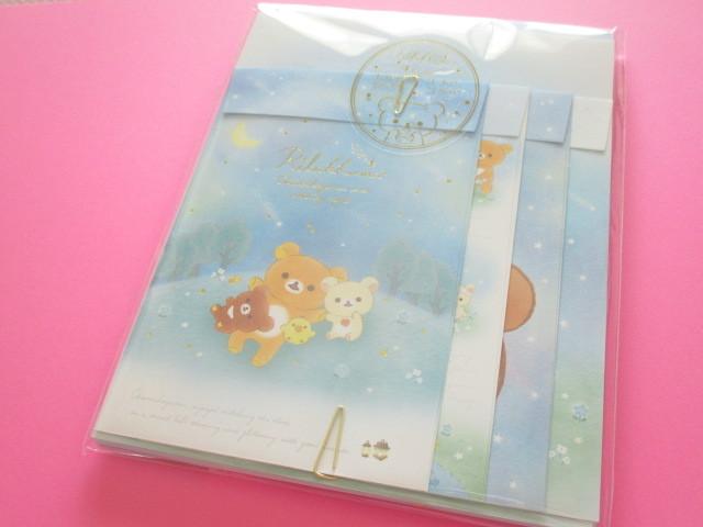 Photo1: Kawaii Cute Regular Letter Set Rilakkuma San-x *Chairoikoguma and Starry Night (LH67601)