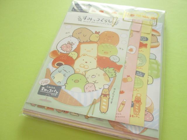 Photo1: Kawaii Cute Regular Letter Set Sumikkogurashi San-x *すみっこパンきょうしつ (LH67801)