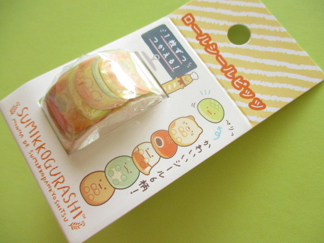 Photo1: Kawaii Cute Roll Tape Seal Bits Stickers San-x *Sumikkogurashi (SE38902)