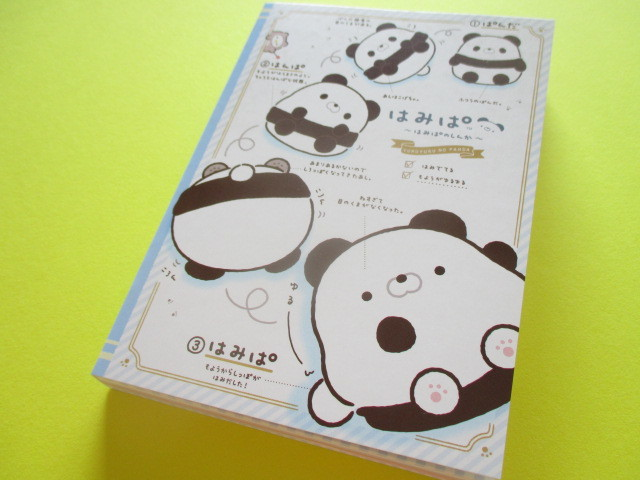 Photo1: Kawaii Cute Large Memo Pad Hamipa San-x *はみぱのせいたい (MW54401)