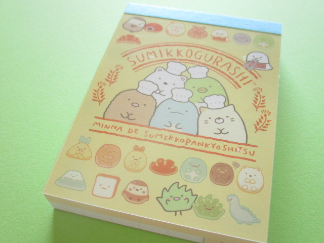 Photo1: Kawaii Cute Mini Memo Pad Sumikkogurashi San-x *すみっこパンきょうしつ (MW51901-2)