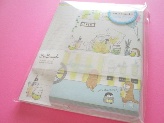 Photo1: Kawaii Cute So Simple Letter Set Crux *Mugyutto Memory (09224)