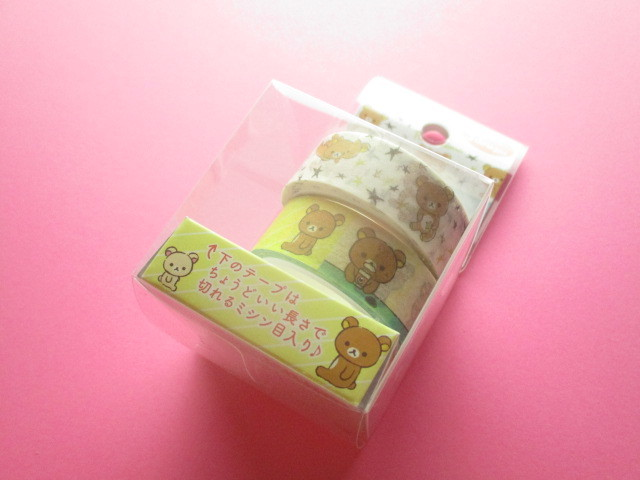 Photo1: 2 pcs Kawaii Cute Mini Masking Tape/Deco Tape Stickers Set San-x *Rilakkuma (SE39201)
