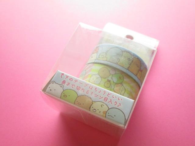 Photo1: 2 pcs Kawaii Cute Mini Masking Tape/Deco Tape Stickers Set San-x *Sumikkogurashi (SE39203)