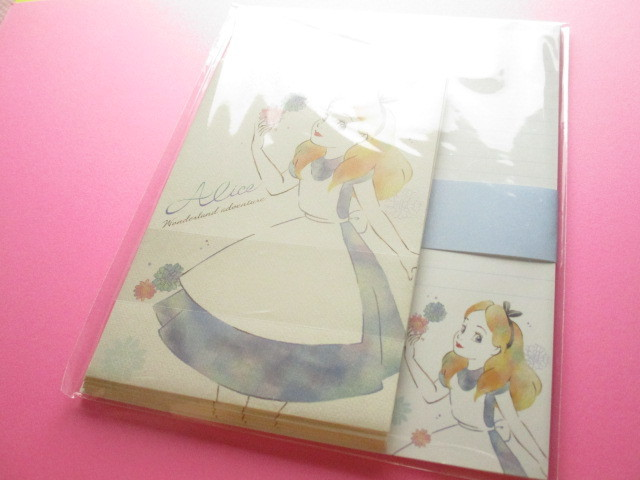 Photo1: Kawaii Cute Letter Set Kamio *Alice (23049)