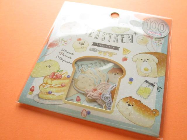 Photo1: Kawaii Cute Sticker Flakes Sack Kamio Japan *Yeastken (24548)
