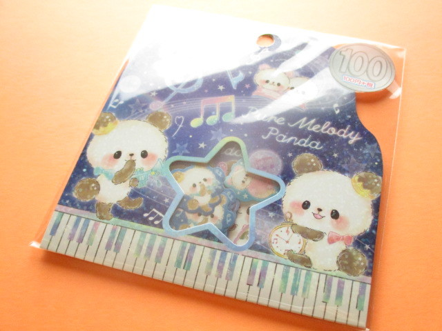 Photo1: Kawaii Cute Sticker Flakes Sack Kamio Japan *Pure Melody Panda (24549)