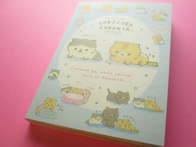 Photo1: Kawaii Cute Large Memo Pad Corocorocoronya San-x *Chibicoronya (MW55701)