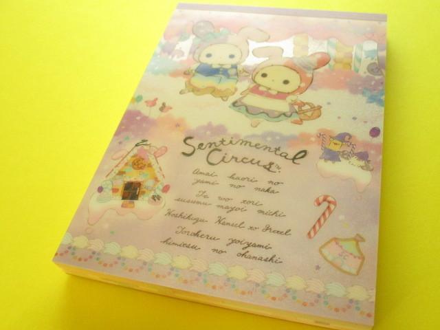 Photo1: Kawaii Cute Large Memo Pad Sentimental Circus San-x *Hansel and Gretel (MW55501)