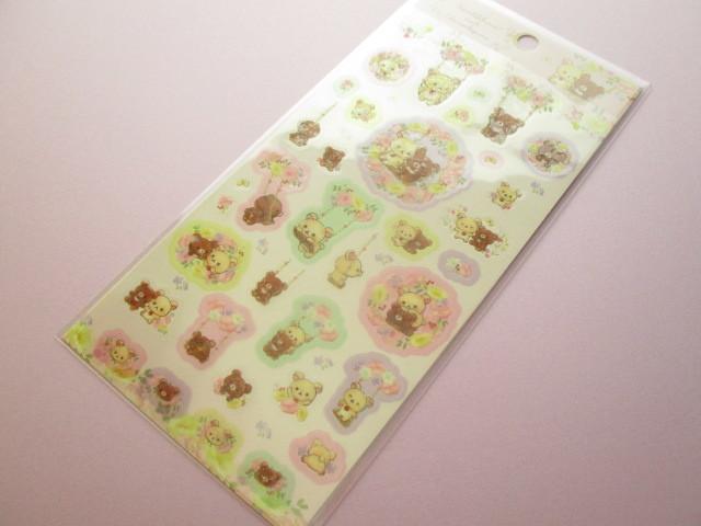 Photo1: Kawaii Cute Sticker Sheet Rilakkuma San-x *Korilakkuma meets Chairoikoguma 3 (SE39301)