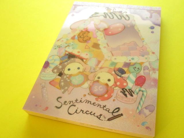 Photo1: Kawaii Cute Large Memo Pad Sentimental Circus San-x *Hansel and Gretel (MW55401)