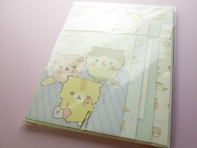 Photo1: Kawaii Cute Letter Set Corocorocoronya San-x *Chibicoronya (LH68401)