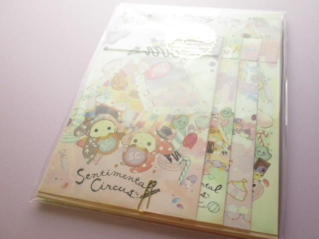 Photo1: Kawaii Cute Letter Set Sentimental Circus San-x *Hansel and Gretel (LH68301)