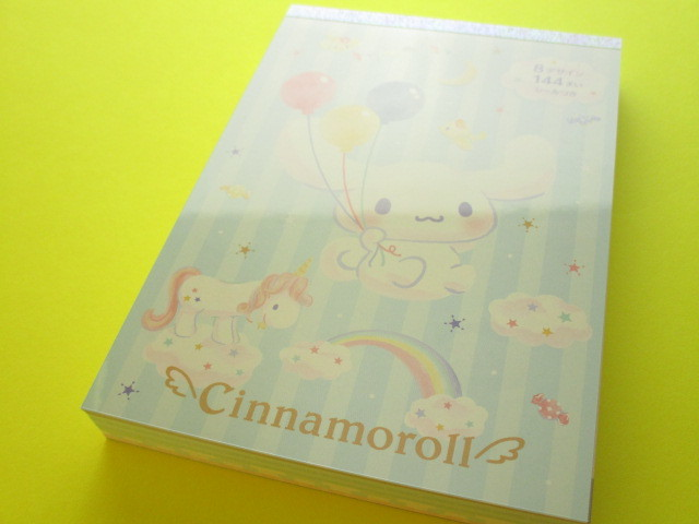 Photo1: Kawaii Cute Large Memo Pad Sanrio Original *Cinnamoroll (18145-5)