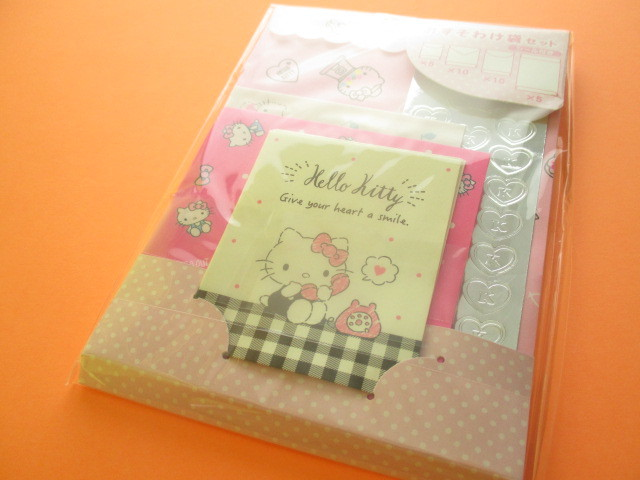 Photo1: Kawaii Cute おすそわけ Paper Bags Set Sanrio Original *Hello Kitty (18238-9)