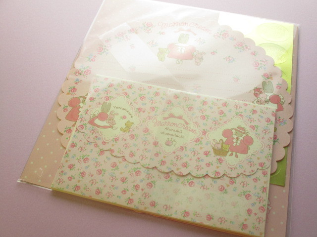 Photo1: Kawaii Cute Regular Letter Set Sanrio Original *Marron Cream (18968-5)