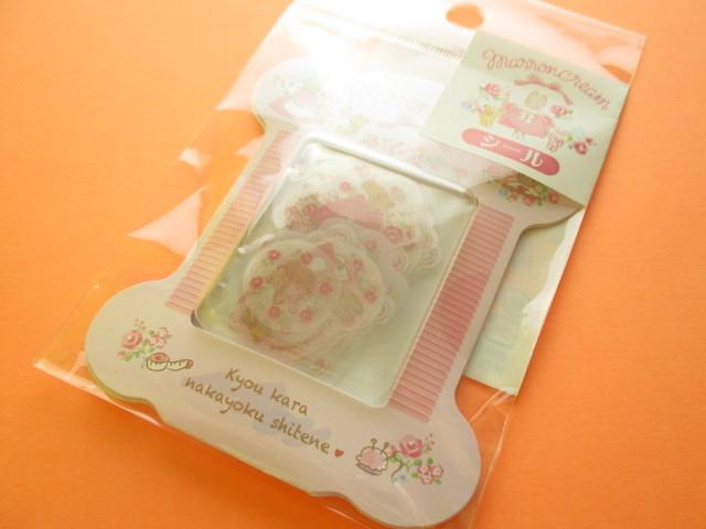 Photo1: Kawaii Cute Sticker Flakes Sack Sanrio Original *Marron Cream (18971-5)