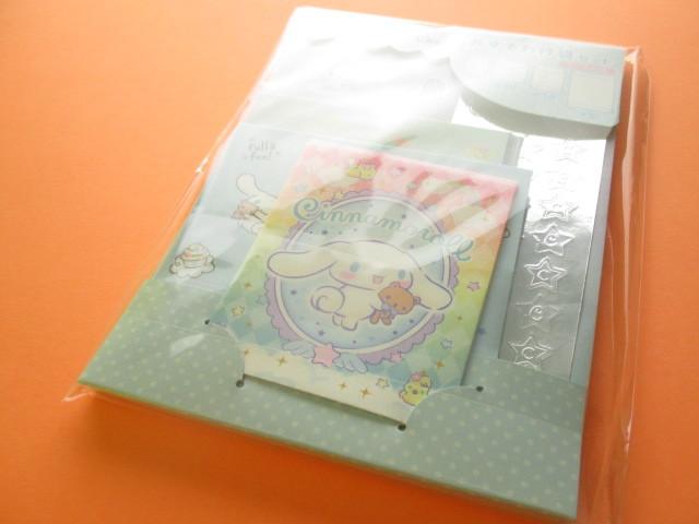 Photo1: Kawaii Cute おすそわけ Paper Bags Set Sanrio Original *Cinnamoroll (18306-7)