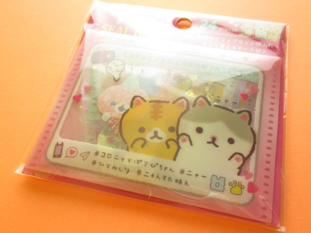 Photo1: Seal Bits Kawaii Cute Sticker Flakes Sack with Case San-x *Corocorocoronya (SE40008)