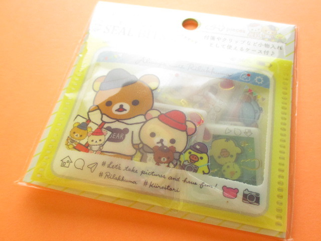 Photo1: Seal Bits Kawaii Cute Sticker Flakes Sack with Case San-x *Rilakkuma (SE40001)