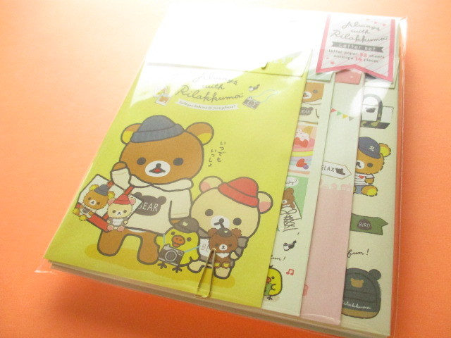 Photo1: Kawaii Cute Letter Set Rilakkuma San-x *Always with Rilakkuma (LH68101)