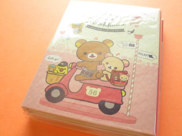 Photo1: Kawaii Cute Patapata Mini Memo Pad Rilakkuma San-x *Always with Rilakkuma (MW55001)