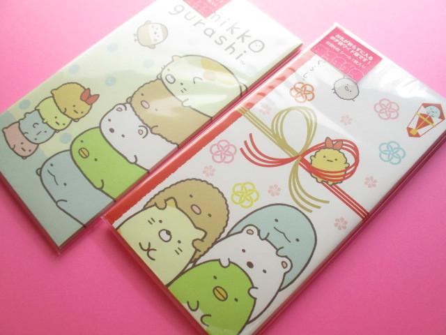 Photo1: 2 packs Kawaii Cute Envelopes Pochibukuro Set San-x *Sumikkogurashi (GC33501)