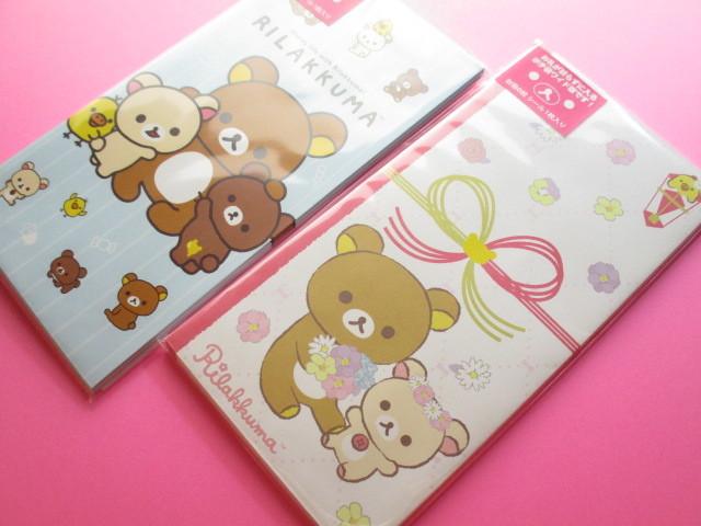 Photo1: 2 packs Kawii Cute Envelopes Pochibukuro Set San-x *Rilakkuma (GC33401)