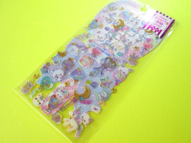 Photo1: Kawaii Cute Hapipi Ice Pop Stickers Sheet Q-LiA *Fluffy Cotton Candy (41049)