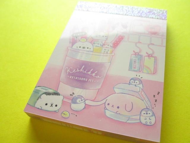 Photo1: Kawaii Cute Keshikko Mini Memo Pad Crux *おうちでべんきょう (56384)