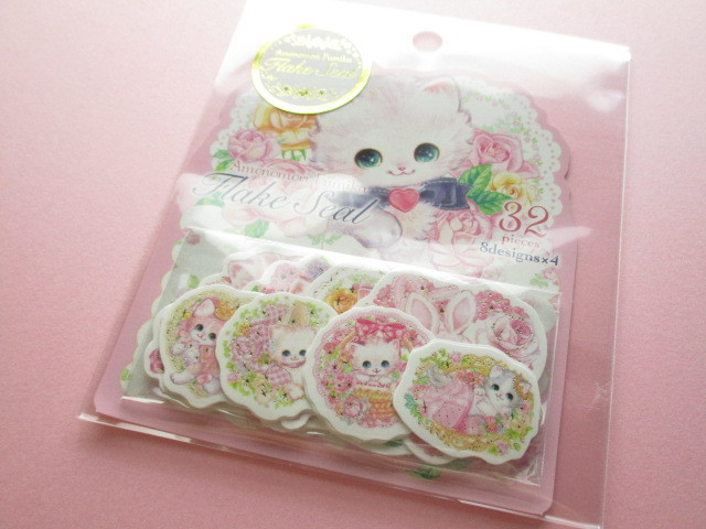 Photo1: Kawaii Cute Sticker Flakes Sack Amenomori Fumika Clothes Pin *Rose (US-13872)