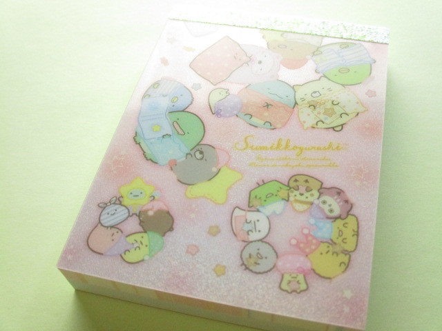 Photo1: Kawaii Cute Mini Memo Pad Sumikkogurashi San-x *いっしょにおとまり会 (MW56601-2)