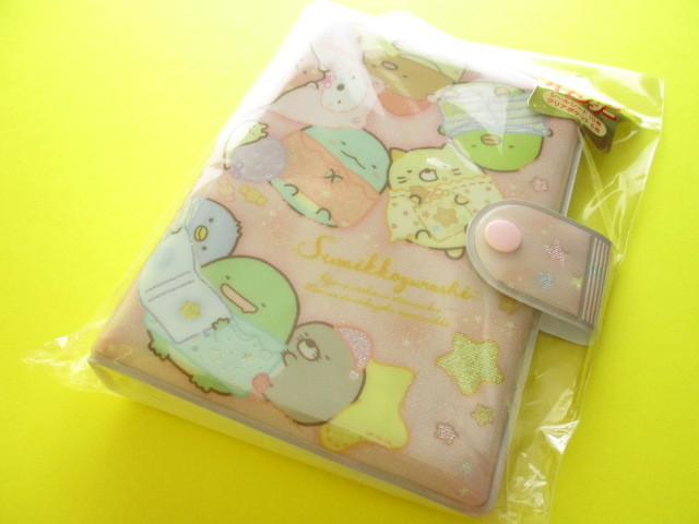 Photo1: Kawaii Cute Funifuni Sticker Binder San-x *Sumikkogurashi (SE42101)