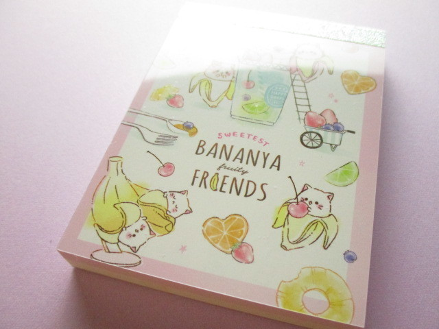 Photo1: Kawaii Cute Mini Memo Pad Q-LiA *Bananya Fruits (44347)