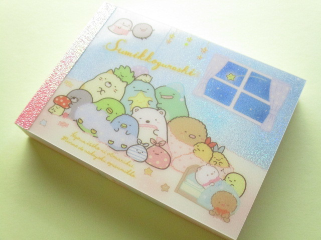 Photo1: Kawaii Cute Mini Memo Pad Sumikkogurashi San-x *いっしょにおとまり会 (MW56601-1)