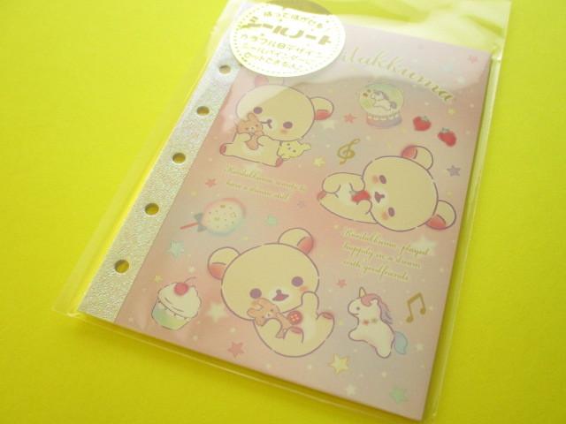 Photo1: Kawaii Cute Sticker Sheets for Binder San-x *Korilakkuma (SE42401)