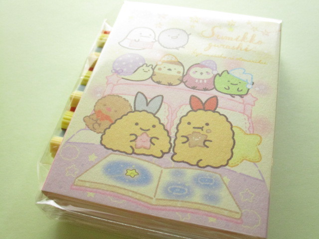 Photo1: Kawaii Cute Patapata Mini Memo Pad Set Sumikkogurashi San-x *いっしょにおとまり会 (MW56801)