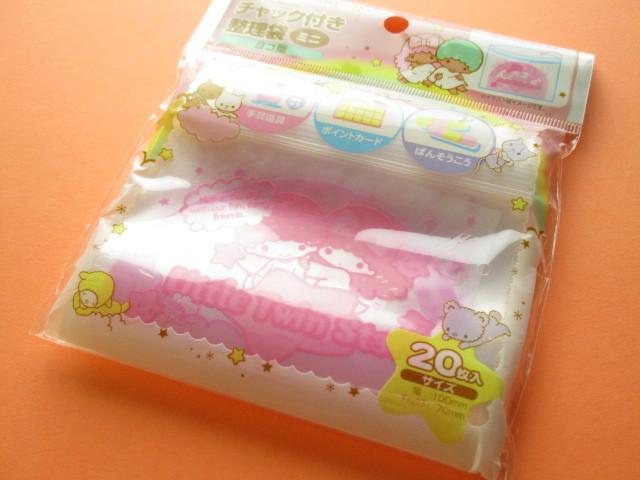 Photo1: 20pcs Kawaii Cute Little Twin Stars Mini Ziploc Bags Set (26122)
