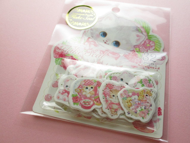 Photo1: Kawaii Cute Sticker Flakes Sack Amenomori Fumika Clothes Pin *Berry (US-13873)