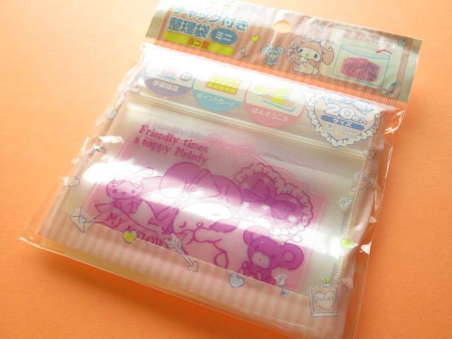 Photo1: 20pcs Kawaii Cute My Melody Mini Ziploc Bags Set (26125)
