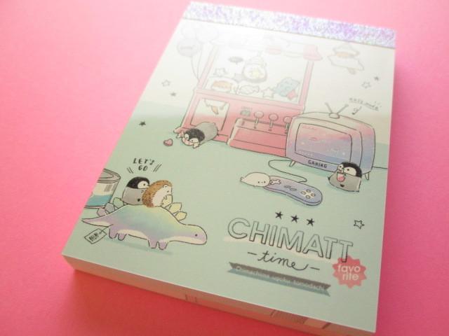 Photo1: Kawaii Cute Mini Memo Pad Q-LiA *Chimatt Time (40235)