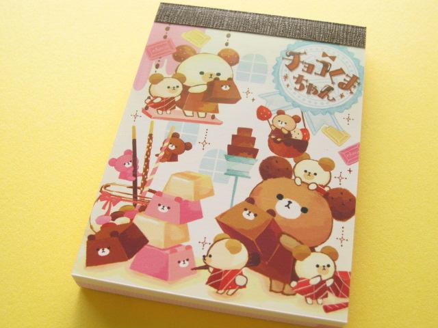 Photo1: Kawaii Cute Mini Memo Pad Crux *チョコくまちゃん (08018)