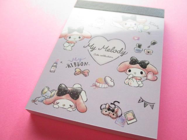 Photo1: Kawaii Cute Mini Memo Pad My Melody Sanrio *Cosme (17794)