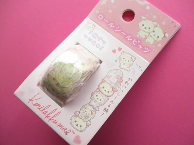 Photo1: Kawaii Cute Roll Tape Seal Bits Stickers Rilakkuma San-x *Korilakkuma in the mirror (SE43801)