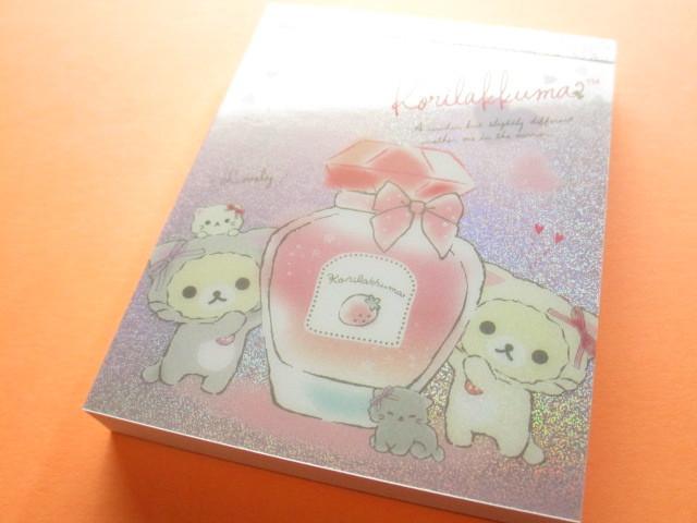 Photo1: Kawaii Cute Mini Memo Pad San-x Rilakkuma *Korilakkuma in the mirror (MW57301-2)