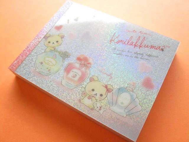 Photo1: Kawaii Cute Mini Memo Pad San-x Rilakkuma *Korilakkuma in the mirror (MW57301-1)