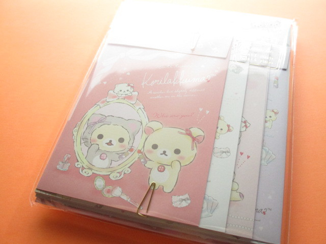 Photo1: Kawaii Cute Regular Letter Set San-x *Korilakkuma in the mirror (LH68701)